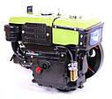 Дизельный двигатель TATA SH190NL (10,0 л.с., дизель, ручной стартер), фото 2