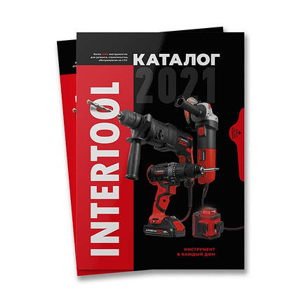 Каталог 2021 INTERTOOL PR-0337