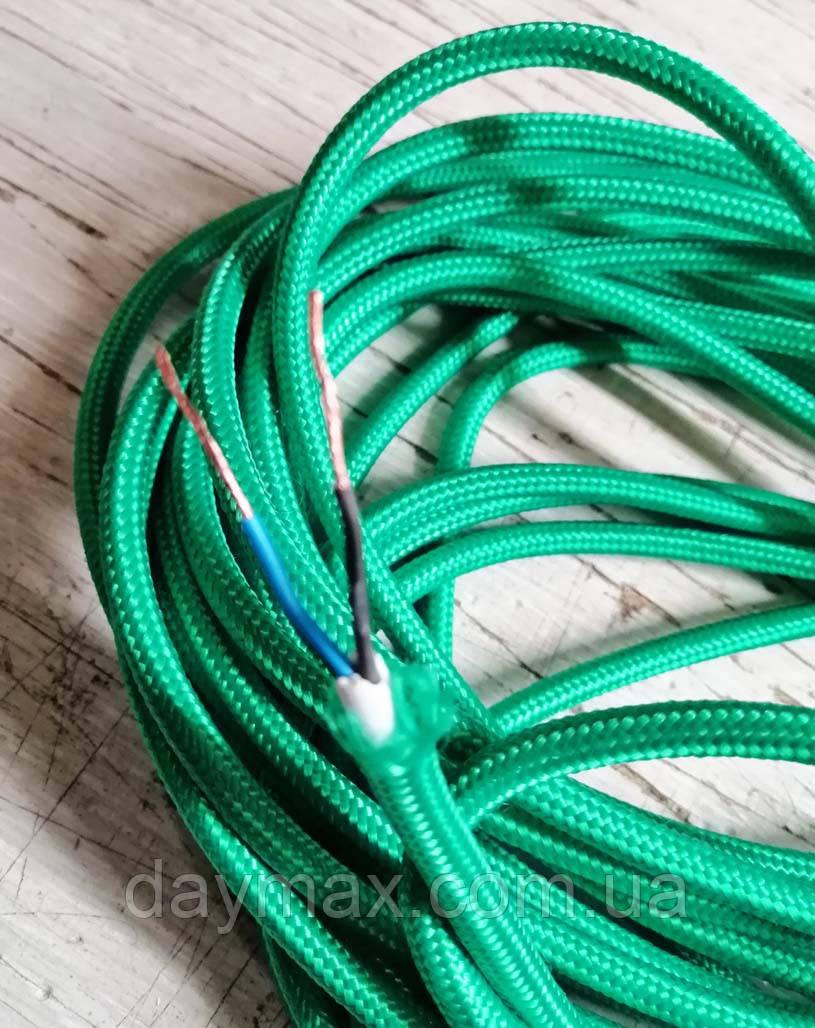Провод тканевый  для подвесных светильников, зелёный