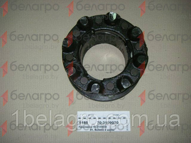 70-3109030 Проставка МТЗ колес задних (универсальная), ВЗТЗЧ