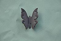 Бабочка штампованая маленькая