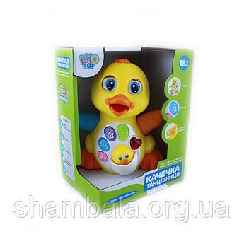 """Музыкальная игрушка """"Качечка танцівниця""""  Limo toy (095493)"""