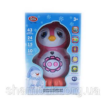Интерактивная сенсорная игрушка ПИНГВИНЧИК Play Smart (095226)