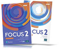 Focus 2nd edition 2, Student's book + Workbook / Учебник + Тетрадь английского языка
