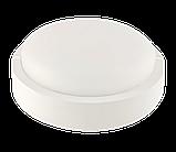 Светодиодный круглый светильник для ЖКХ Vestum 18W 4500K 220V 1-VS-7104, фото 2