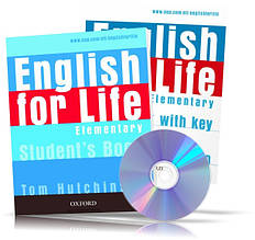 English for Life Elementary, Student's book + Workbook + CD / Учебник + Тетрадь (комплект с диском)