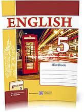 5 клас | Робочий зошит з англійської мови. (До підруч. Несвіт А.) | Косован О.