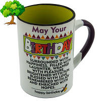 Чашка Birthday