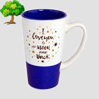 Чашка для латте Люблю (синяя)