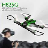 Квадрокоптер Helicute H825G Fpv Racer 30 на радиоуправлении с камерой Fpv и видеошлемом SKL17-139804, фото 2
