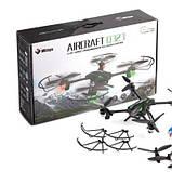 Квадрокоптер WL Toys Q323-E Racing Drone на радиоуправлении с камерой Wi-Fi 720P SKL17-139818, фото 10