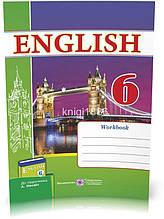 6 клас | Робочий зошит з англійської мови. (До підруч. Несвіт А.) | Косован О.