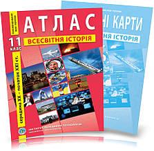 11 клас. Атлас і контурна карта. Всесвітня історія. Новітній період (XX~XXI) , ІПТ