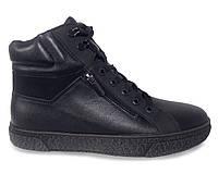 Мужские кожаные зимние ботинки из натуральной кожи на меху Распродажа!!! BeBrave 690 45 размер обуви (30 см)