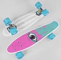 Детский скейт Пенни борд S 29707 Best Board со светящимися колесами и алюминиевой подвеской