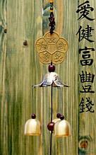 Підвіска символ Фен Шуй + 3 литих дзвоника №8