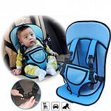 Детское автокресло Multi Function Car Cushion голубое SKL11-235896, фото 2