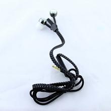Наушники вакуумные Mdr Zipper SKL11-189540