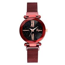 Часы Starry Sky женские с сетчатым браслетом и магнитной застежкой красные SKL11-189658