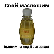 Гірчиці олія 100 мл холодний віджим (Сыродавленное) Зелена Миля