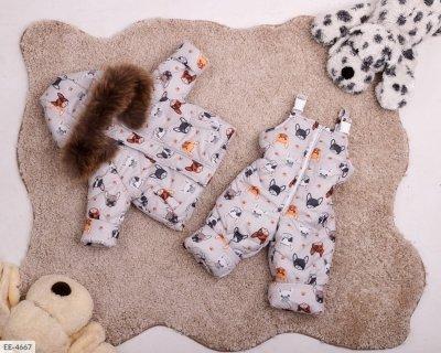 Костюм с мехом детский зимний серый SKL11-260866