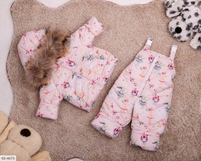 Костюм с мехом детский зимний розовый SKL11-260868