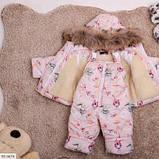Костюм с мехом детский зимний розовый SKL11-260868, фото 2