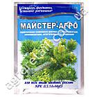 Удобрение Мастер-агро для всех видов хвойных растений 8.5.14+MgO 25 г, фото 2