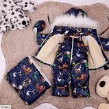 Детский зимний комбинезон тройка синий SKL11-260909, фото 2
