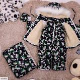 Детский зимний комбинезон тройка черный SKL11-260911, фото 2