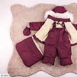 Детский зимний комбинезон тройка бордо SKL11-260920, фото 2