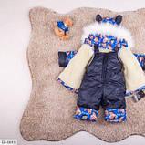 Костюм детский с полукомбинезоном синий SKL11-260933, фото 2