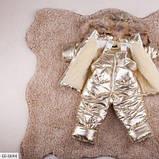 Детский зимний костюм с мехом золото SKL11-260934, фото 2
