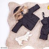 Детский зимний костюм с мехом черный SKL11-260938, фото 2