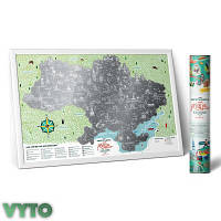 Скретч карта Украины Моя Рідна Україна