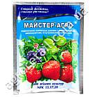 Удобрение Мастер-агро для ягодных культур 15.17.28 100 г, фото 2