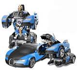 Машинка Трансформер Bugatti Size 18 см Robot Car Синяя SKL11-261315, фото 2