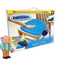 Гелевая подушка для сиденья Egg Sitter