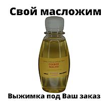 Соєва олія 100 мл холодний віджим (Сыродавленное) Зелена Миля