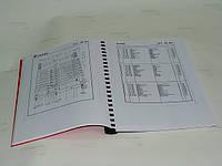 Изготовление брошюр ф.А4, переплет на пластиковую пружину