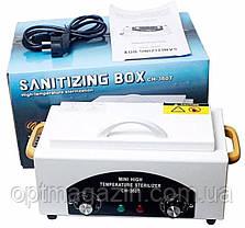 Сухожарова для дезінфекції інструментів Sanitizing Box CH-360T, фото 2