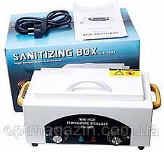 Сухожарова для дезінфекції інструментів Sanitizing Box CH-360T