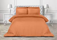 Постельное белье полуторное Комильфо ранфорс оранжевый 150х220 PSE13001