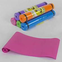 Нековзний килимок, йогамат товщиною 4 мм для фітнесу, пілатесу, зарядки, гімнастики С 36547 (5 кольорів)
