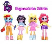 Набор кукол 4в1 Литл Пони, Девочки из Эквестрии со съемной одеждой и аксессуарами 10 см SKL14-261046