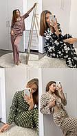 Шелковая женская пижама рубашка и штаны
