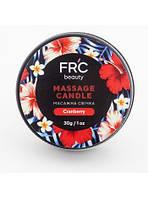 Массажная Свеча для Рук и тела FRC Beauty с ароматом Клубника SPA уход за руками Массажные свечи для маникюра