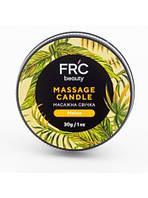 Массажная ароматическая Свеча для Рук и тела с ароматом Дыня FRC Beauty SPA уход за руками в зимнее время