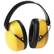 Навушники шумозахисні