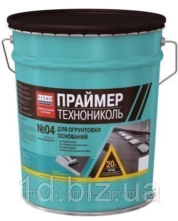 Праймер битумный (эмульсионный) ТехноНИКОЛЬ №04, 20 л